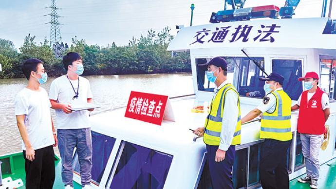 江苏共处理涉疫问题线索739件,给予党纪政务处分98人