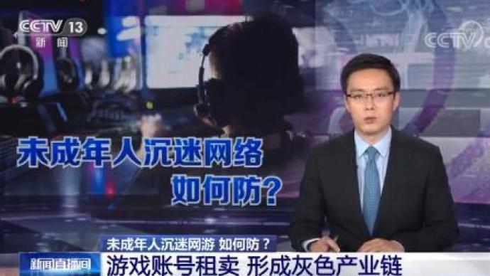"""腾讯游戏回应""""花钱租号打王者荣耀"""":向多个平台起诉或发函"""