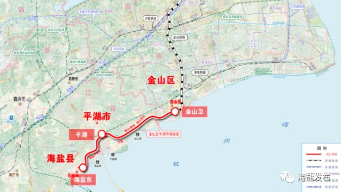 沪平盐铁路新进展:海盐段设两站,1小时可至上海南站