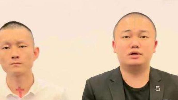 """云南两网红为吸粉引流直播""""约架"""",警方:依法查处"""
