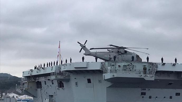 """日本防卫大臣参观英国航母,称日英防务合作进入""""新阶段"""""""