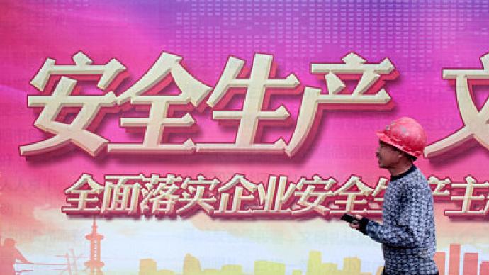 宁夏石嘴山现安责险独家代理,应急管理部:坚决纠正垄断行为