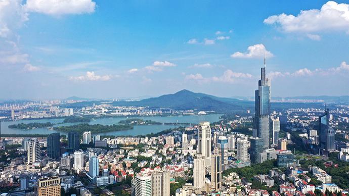 南京市委全会发出动员令:誓师攻坚,确保经济总量全国前十