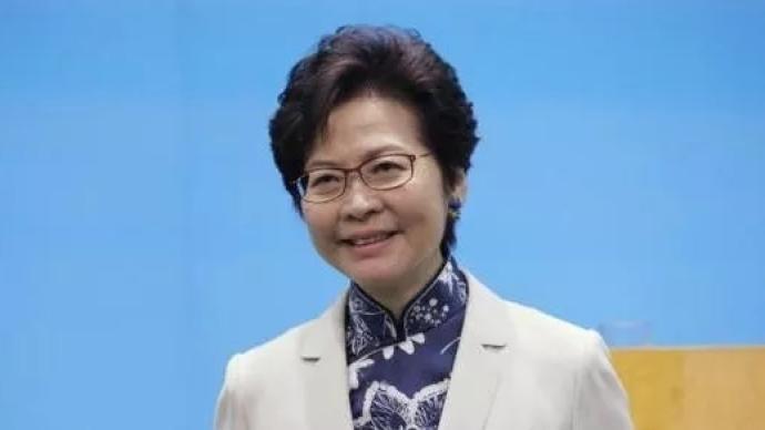 林郑月娥出席深港合作会议,签署多份协议