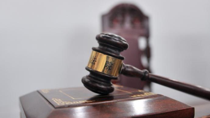 吉林松原体育局原局长贪贿四百万重审判8年,曾包房盯守纪委办案