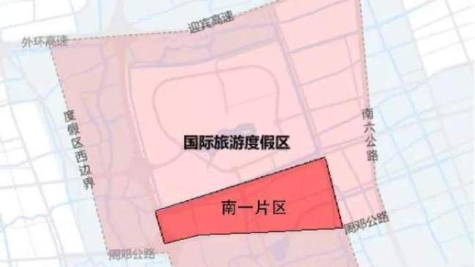 上海国际旅游度假区南一片区详细规划获批:对接迪士尼产业链