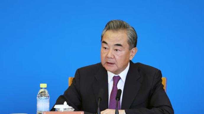 外交部:王毅将访问越南、柬埔寨、新加坡、韩国四国
