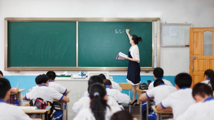 师之惑|课堂得有趣、有用、有料,是新时代学生给教师的挑战