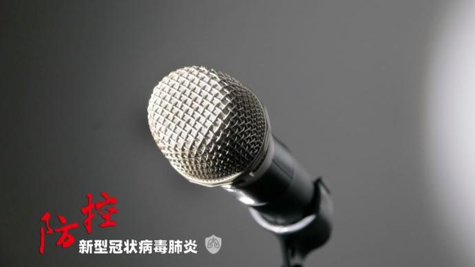 中疾控答澎湃:中秋国庆假期不提倡聚集聚会