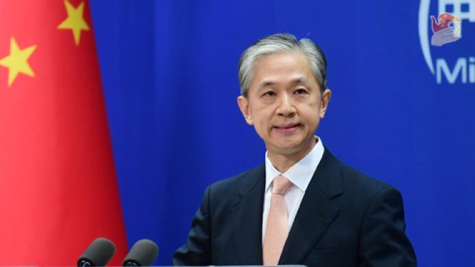 国际原子能机构将前往日本讨论福岛核污水处置,外交部回应