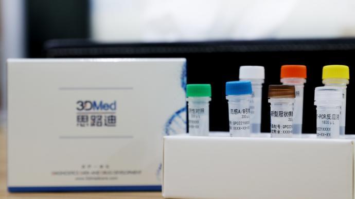 国家卫健委:我国已实现5条技术路线临床试验的全覆盖