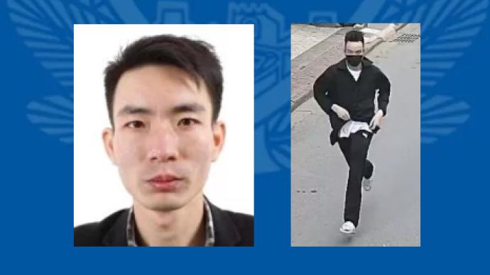 女子疑被害并藏尸皮箱,江西泰和警方悬赏通缉一33岁男子