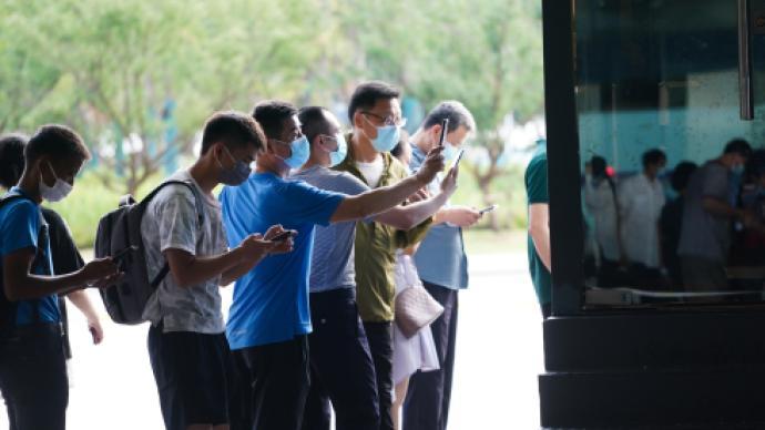 中国疾控中心:中秋国庆假期不提倡聚集和聚会