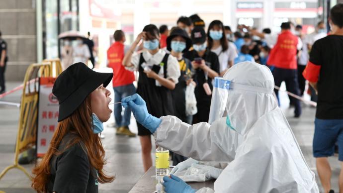 广州疾控:对感染风险最高的密接者,按疑似病例进行流调