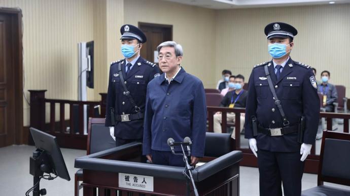 北京市政协原副主席李伟一审被控受贿超3296万元