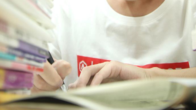 深圳南山义务教育学校作业管理十条:不同学生设不同难度作业