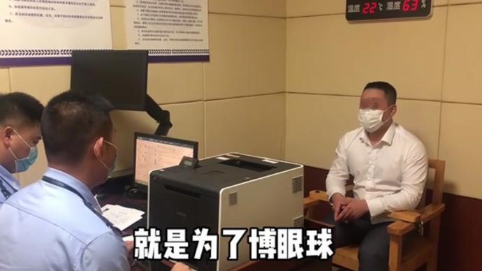 浦东川沙一酒店内女子被杀?警方:造谣者被处以行政拘留5日