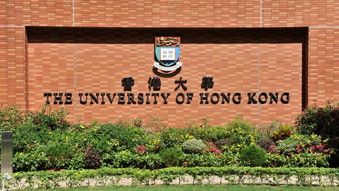 香港大學將落戶深圳,主要開展本科和研究生教育