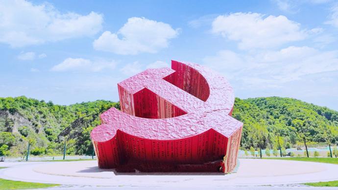 聯播+|跟著習近平學黨史——中國共產黨為什么能