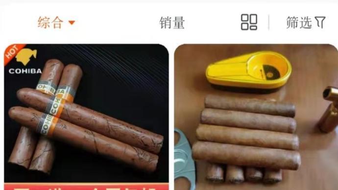 """明賣""""道具""""、暗售雪茄:從淘寶到微信的煙草非法交易"""