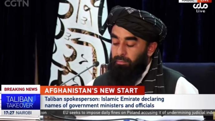 塔利班建立新政府:阿富汗回到歷史原點還是走到新十字路口?