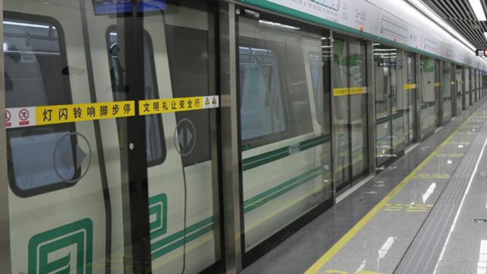 鄭州地鐵將于9月12日、15日分兩批次恢復載客運營