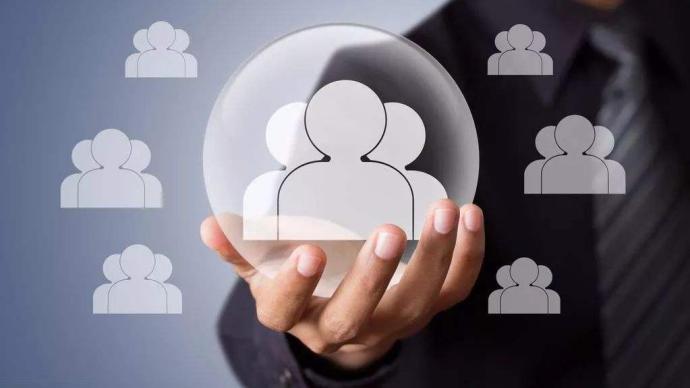 人社部:深化事業單位人事制度改革,創新公開招聘方式方法
