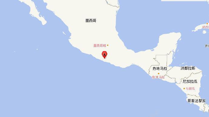 墨西哥格雷羅州發生7.1級地震,多地有震感、部分地區斷電
