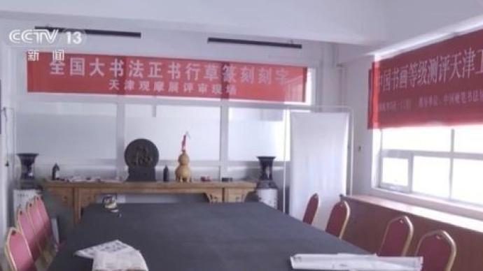 國務院督查組在津冀等地調查:行政不作為慢作為等被督促整改