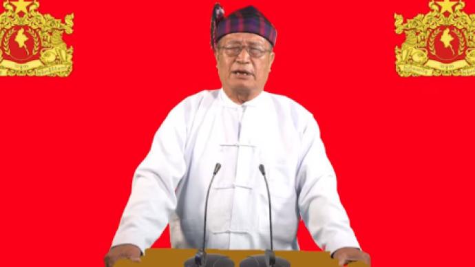 """緬甸""""民族團結政府""""宣布:向看守政府發起""""人民防御戰爭"""""""