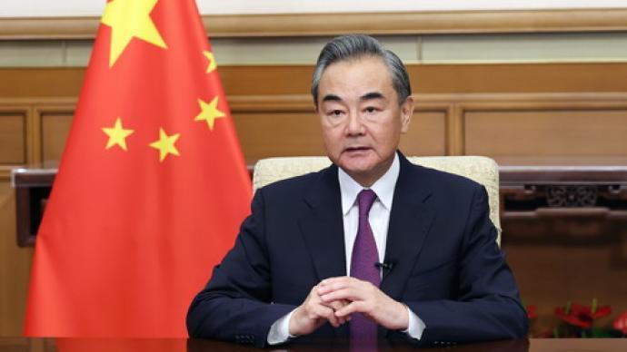王毅:中國將堅定維護聯合國在國際事務中的核心作用