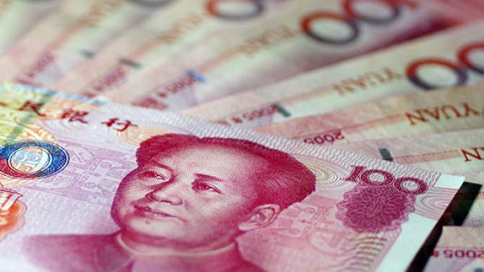 """明查 中國-印尼用本幣交易""""正式放棄美元""""?"""