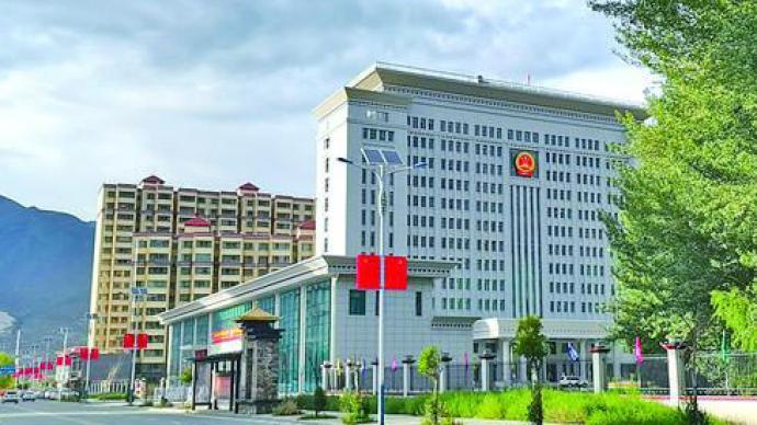 """西藏日报:公益诉讼撑起公共利益""""?;ど ?>                 <span class="""