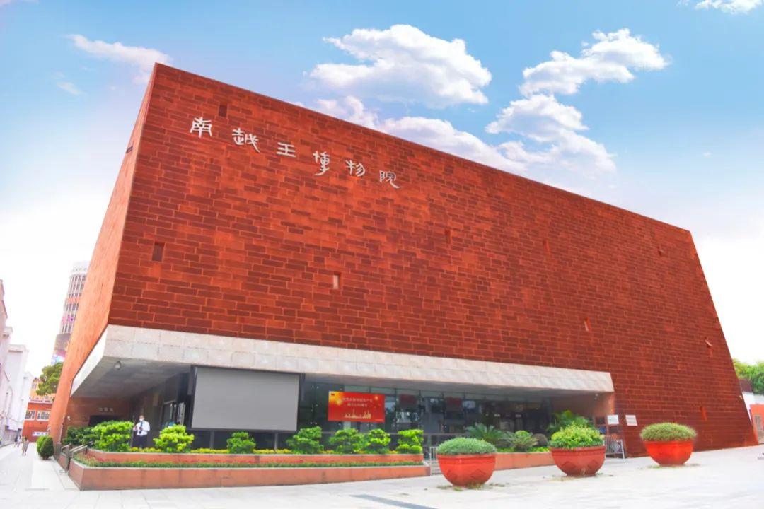 南越王博物院王宮展區
