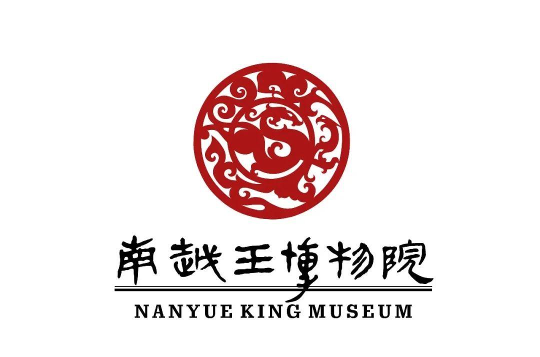 南越王博物院院徽和院名