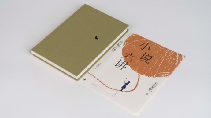 王安憶:小說寫作能不能教與學?