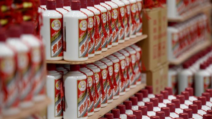 貴州茅臺:與茅臺集團公司擬續簽商標協議,范圍擴至82件
