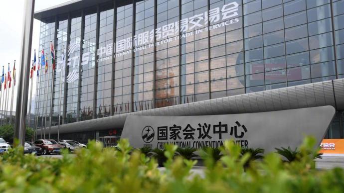"""新華時評:中國服務業成為外商投資新熱點讓""""脫鉤論""""不攻自破"""