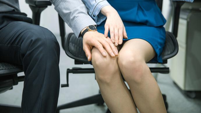 权力关系与性骚扰:职场中的女性到底有多难