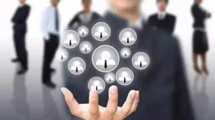 企業家要懂的十種大系統關系