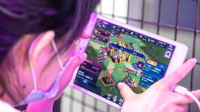 牛市早報|騰訊網易等游戲企業和平臺被約談,三股今打新