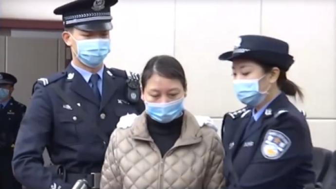 勞榮枝二哥:不服死刑判決,支持妹妹上訴