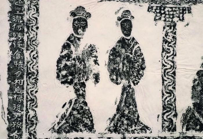 東漢永和六年(一四一) 山東微山永和六年桓食堂畫像石拓片 原石藏于微山縣文物管理所