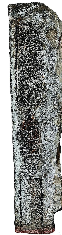 東漢永元十年(九八) 山東滕州永元十年紀年畫像石原石