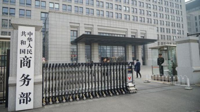 商務部:去年中國對外承包工程擴至184個國家和地區