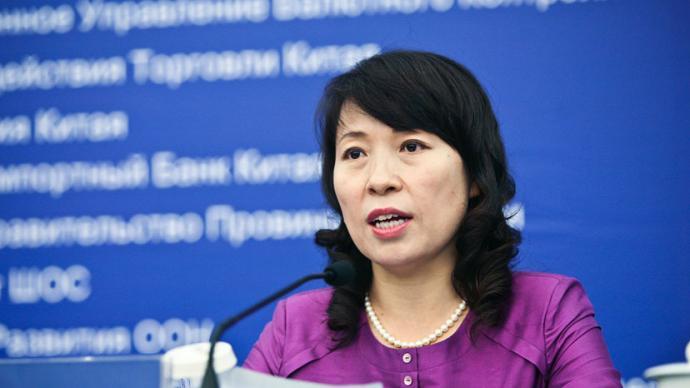 王莉霞當選內蒙古自治區主席