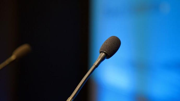 东亚合作经贸部长系列会议9月13至15日将以视频形式举行
