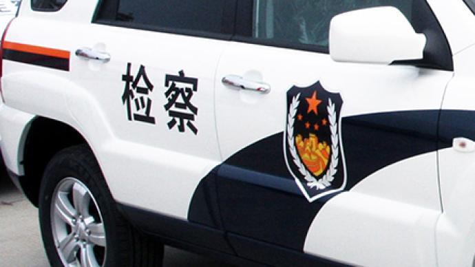 涉巨額財產來源不明罪等,甘肅電投原董事長李寧平被公訴