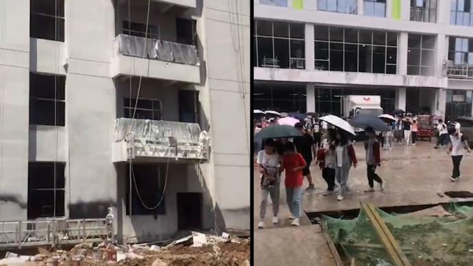 """蚌埠教育局回应""""中学生在工地上课住宿"""":限期整改"""