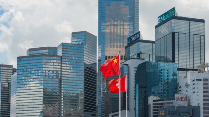 人民日報鐘聲:美英政客必須收起干預香港事務的黑手